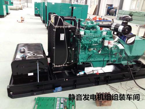 静音式(低噪声)柴油发电机组降噪系统和隔振系统的设计制作