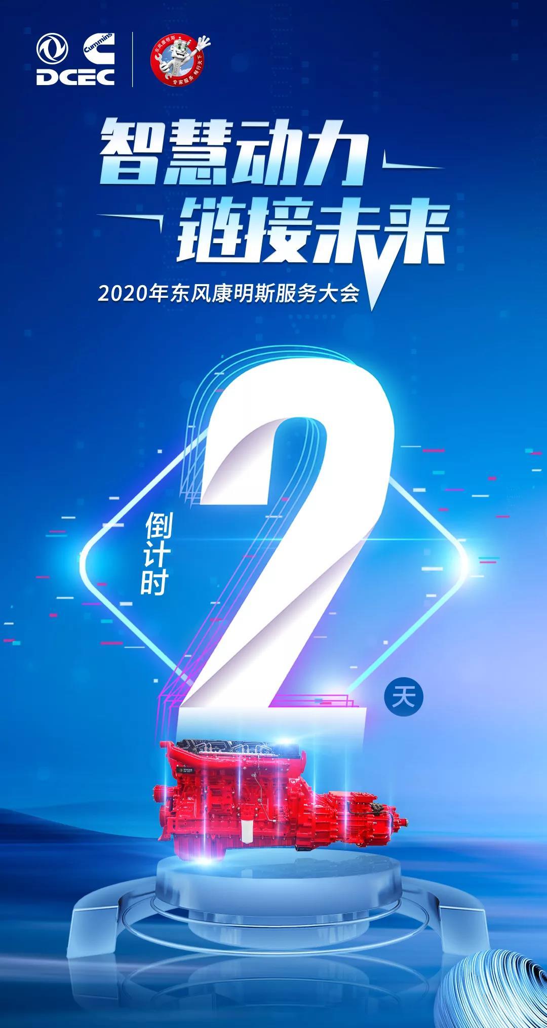 20201201212904.jpg