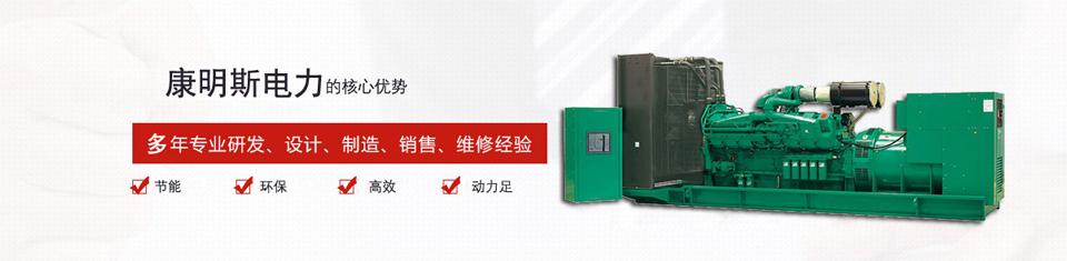 深圳发电机回收