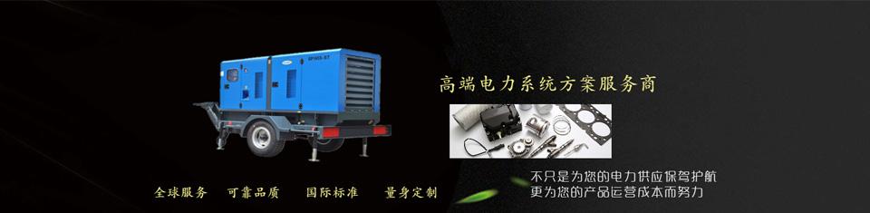 广东发电机回收