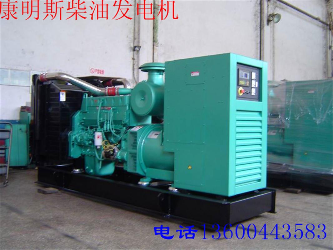 东莞南城柴油发电机回收|石碣二手发电机组求购价格