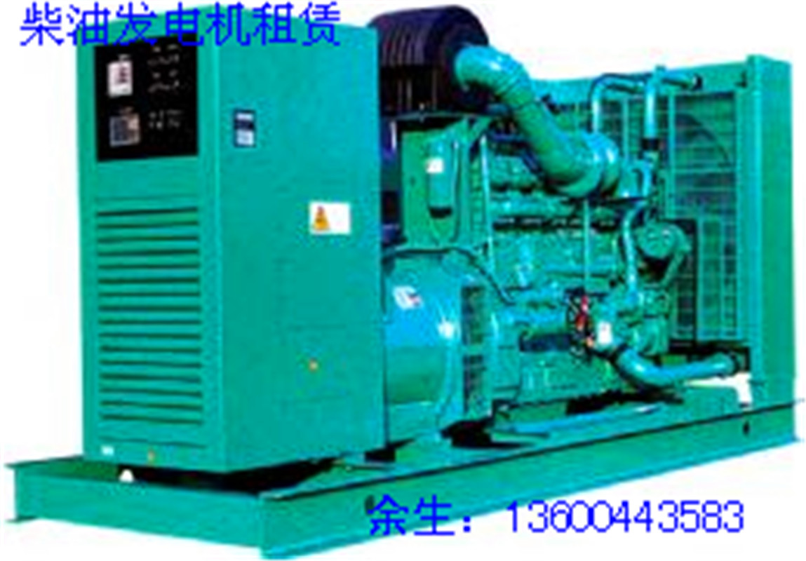 东莞茶山柴油发电机回收|石排发电机组转让平台