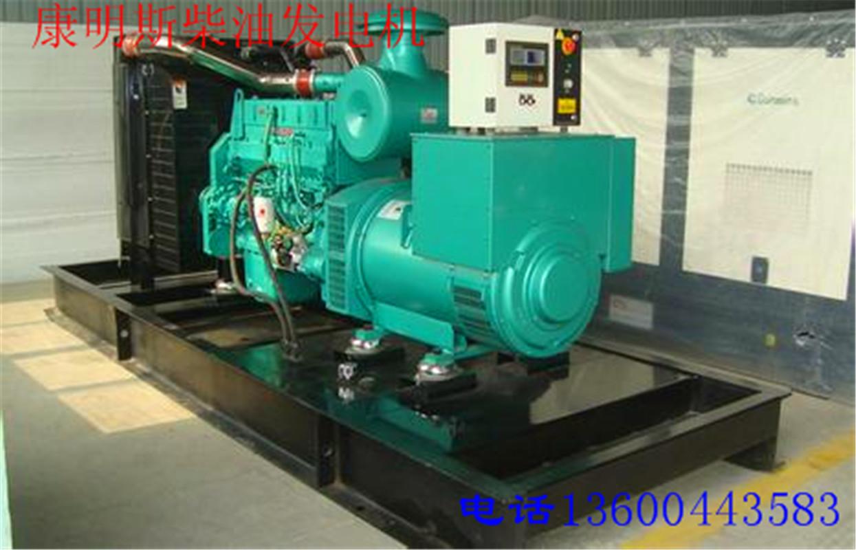 深圳光明发电机组回收,公明柴油发电机回购公司