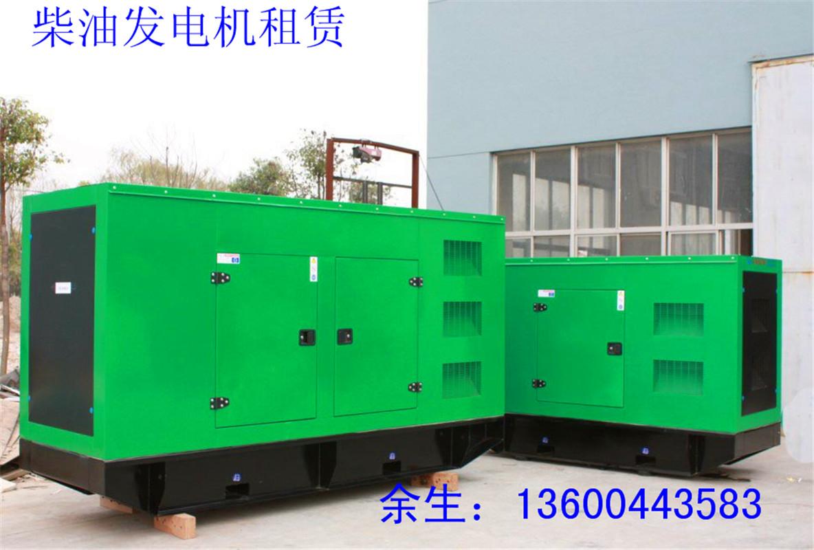 东莞常平发电机组回收/东坑二手柴油发电机工厂