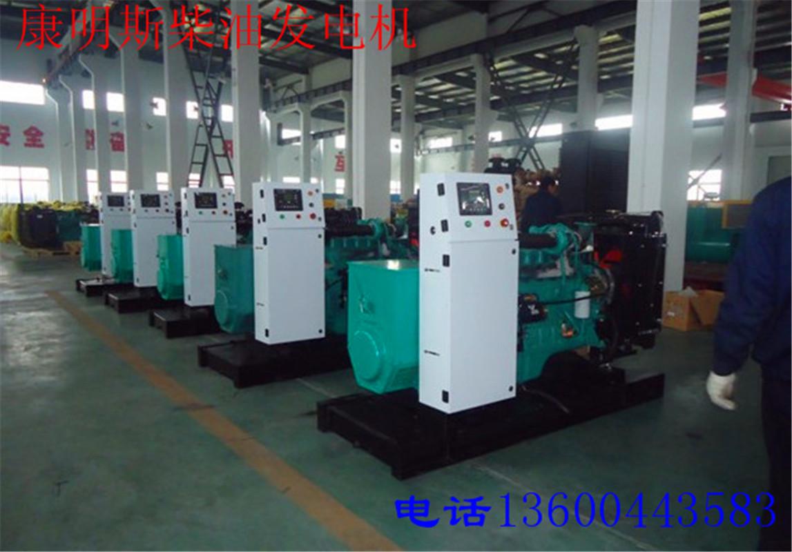 深圳观湖发电机收购#大浪柴油发电机组回收厂家