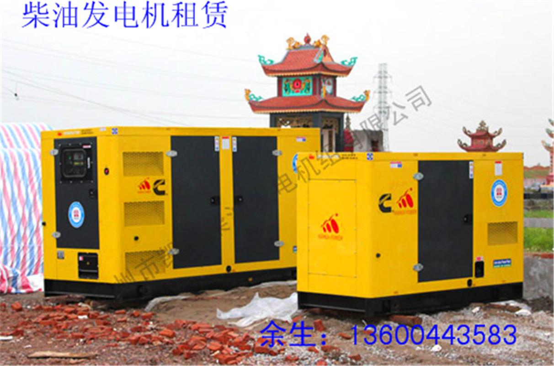东莞寮步发电机回收公司/大朗二手柴油发电机组