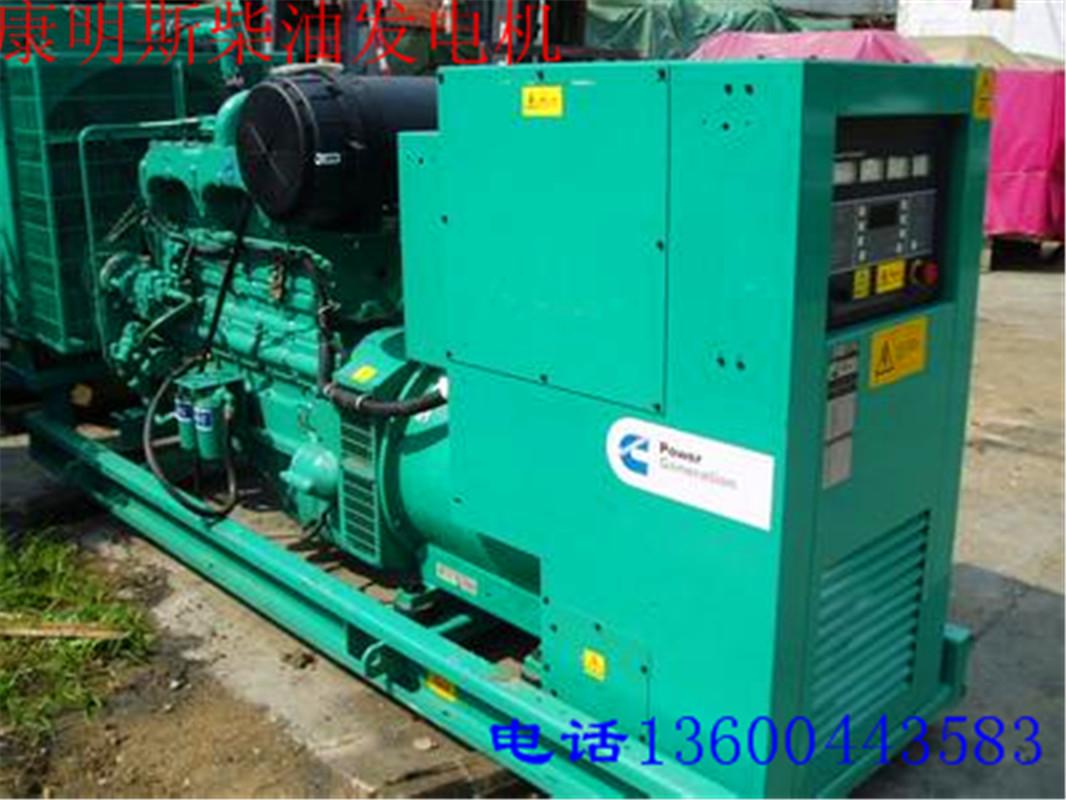 东莞东城发电机组回收-石龙柴油发电机回购工厂