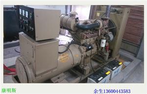 深圳西乡柴油发电机回收|福永发电机组求购