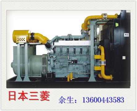 东莞道滘发电机回收,洪梅柴油发电机组收购企业(图文)
